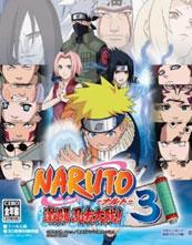 Naruto: Gekitō Ninja Taisen! 3 cover