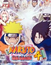 Naruto: Gekitō Ninja Taisen! 4 cover