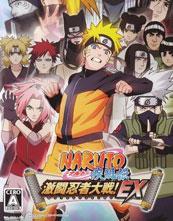 Naruto Shippūden: Gekitō Ninja Taisen! EX cover