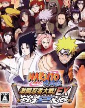 Naruto Shippūden: Gekitō Ninja Taisen! EX 2 cover