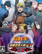 Naruto Shippūden: Gekitō Ninja Taisen! EX 3 cover