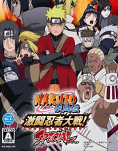 Naruto Shippūden: Gekitō Ninja Taisen! Special cover