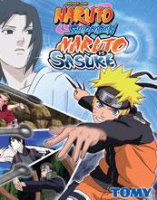 Naruto Shippūden: Naruto vs. Sasuke cover