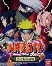 Naruto: Konoha Ninpōchō cover