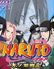 Naruto: Konoha Senki cover
