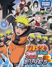 Naruto Shippūden: Dairansen! Kage Bunshin Emaki cover