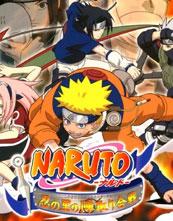 Naruto: Shinobi no Sato no Jintori Kassen cover